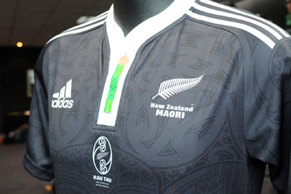 The Maori Rugby Centenary jersey (NZPA)