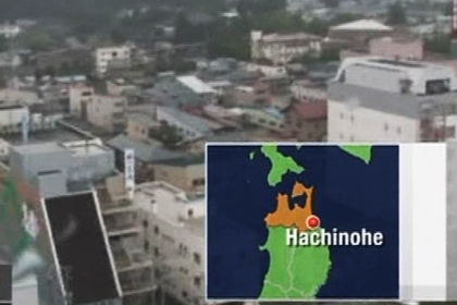 A still taken from video of the earthquake in action