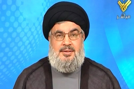 Hezbollah has claimed responsibility