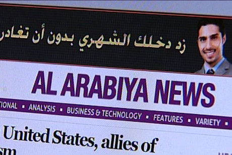 Al Arabiya news has claimed the Syrian government was responsible for the Doha fire