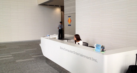 The reception of Sony Computer Entertainment's Japan Studio