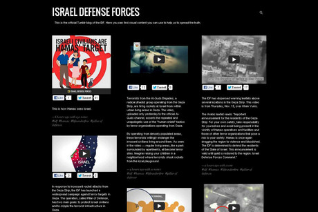 A screen grab of the IDF's Tumblr page