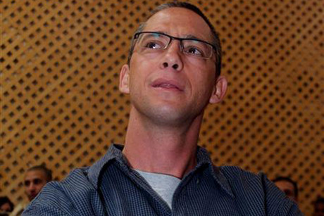 Gilad Sharon (Reuters/file)