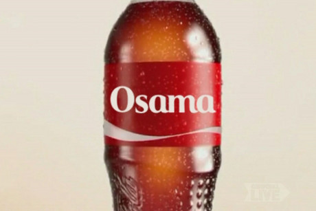 Osama has been banned on Coke bottles