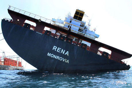Could a Rena-like accident happen again? (Photo: Maritime New Zealand)