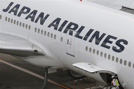 Japan Airlines has breached New Zealand's competition law (Reuters)