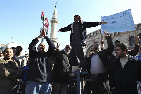 Jordanian protestors from the Islamic Action Front Party  (Photo: Reuters)