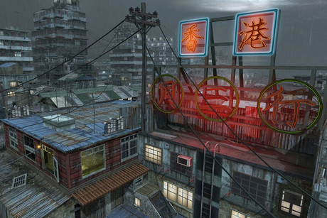 A Hong Kong setting in Call of Duty: Black Ops