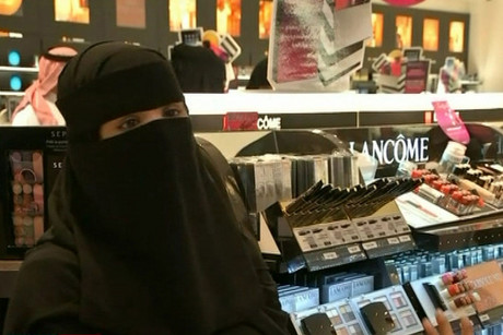 Women in Saudi Arabia now have the opportunity to serve other women in stores like this