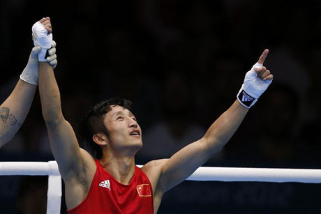 Zou Shiming (Reuters)