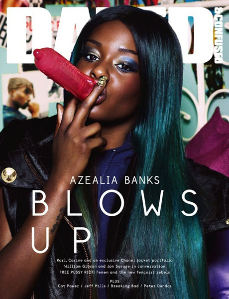 Azealia Banks on the cover of Dazed and Confused