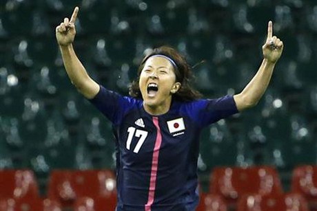 Yuki Ogimi celebrates for Japan (Reuters)