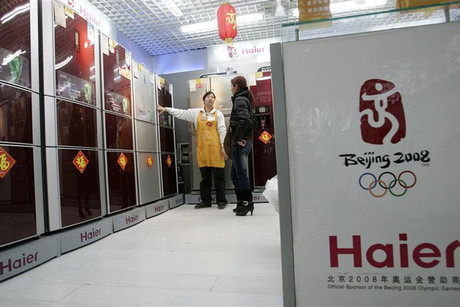 Haier may takeover Fisher &amp; Paykel (file, Reuters) 
