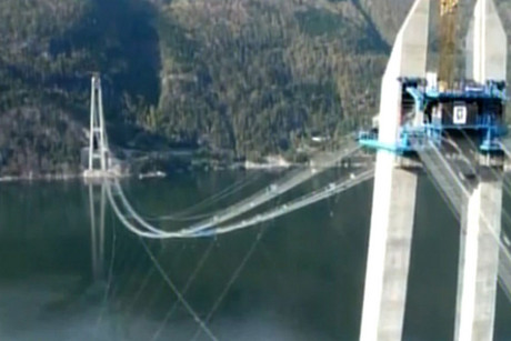 The Hardanger Suspension Bridge