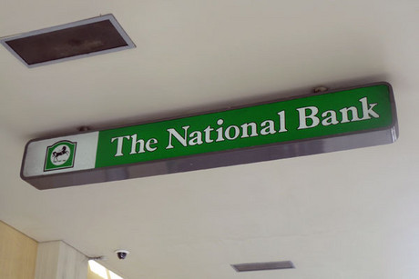 The National Bank, with its famous black horse logo, is set to disappear altogether (file)