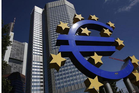 European Central Bank headquarters in Frankfurt, Germany (Reuters file)