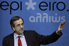 Greek Prime Minister Antonis Samaras (Reuters)