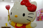 A life-size Hello Kitty figurine at the exhibition