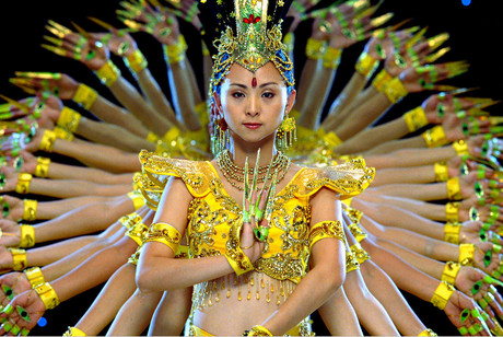 Still from Samsara