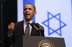 US President Barack Obama speaking at the Jerusalem Convention Centre (Reuters)