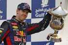 Sebastian Vettel has become the first back-to-back champion of the 2013 Formula 1 season (Reuters)