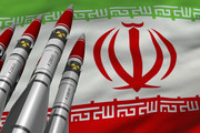 Iran expands nuclear technology - IAEA report