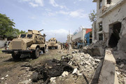 UN Somalia compound stormed