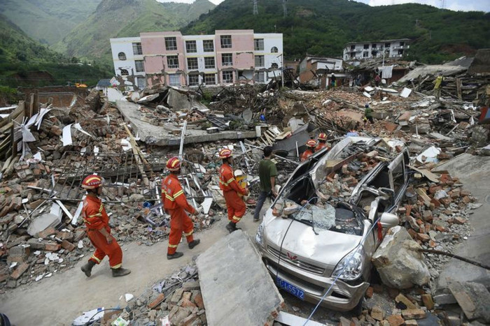 Earthquake Zones China at an Earthquake Zone in